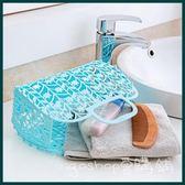 ❖i go shop❖ 塑料沐浴籃 手提籃 收納籃 可折疊洗漱收納籃 洗浴籃【F0134】