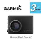 【愛車族】GARMIN Dash Cam 47 140度廣角行車記錄器+16G記憶卡│3年保固