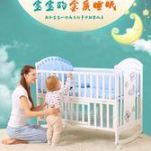 嬰兒床嬰兒床實木無漆兒童搖籃床白色多功能寶寶床新生兒bb床拼接大床WY  萬聖節禮物