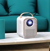 投影儀 L1微小型便攜迷你mini家庭影院4k超高清家用wifi智能一體投影可連手機投影儀