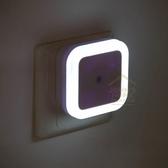 LED光控小夜燈 節能感應光控燈 插電LED燈 壁燈 走廊燈 床頭燈 樓梯燈 4色【FA130】《約翰家庭百貨