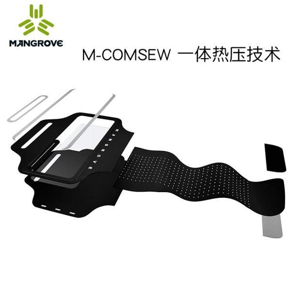 曼哥夫跑步手機臂包運動手機臂套男女款可觸屏運動手臂包臂套臂袋