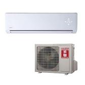 (含標準安裝)禾聯變頻冷暖分離式冷氣9坪HI-GF56H/HO-GF56H
