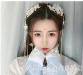 髮簪中國古風發飾漢服頭飾超仙氣流蘇發夾對夾步搖發簪古裝少女配飾品 春季新品