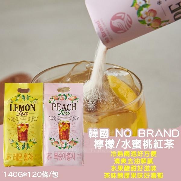 韓國 NO BRAND 檸檬/水蜜桃紅茶(袋)