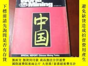 二手書博民逛書店WORLD罕見MIMING1979 SPECIAL REPORT
