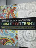 【書寶二手書T7/藝術_XDK】Stress Less Coloring-Paisley Patterns_Adams
