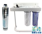 美國EVERPURE賓特爾愛惠普BH2三道式烤漆腳架淨水器.過濾器QL2濾頭蓋,3980