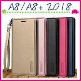 三星 2018版 A8 A8+ 韓曼素色皮套 磁吸手機套 可插卡保護殼 側翻手機殼 掛繩保護套 支架 錢包款