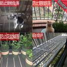 陽台防護網 貓咪網 塑料網格 膠網封陽台窗網家用寵物防逃防掉東西網  快速出貨