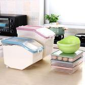 米桶廚房密封米桶防潮儲米箱家用20斤塑料米缸50斤防蟲面粉收納桶10kg 曼莎時尚