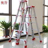 梯子加寬加厚2米鋁合金雙側工程人字家用伸縮折疊扶梯閣樓梯【快速出貨】