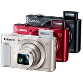 (分期0利率) 送64G加多樣贈品 3C LiFe CANON PowerShot 數位相機 SX 620 HS 平行輸入 店家保固一年