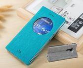 華碩ZenFone 3 ZE552KL 側翻布紋手機皮套 隱藏磁扣手機殼 透明軟內殼 手機套 支架保護套 防摔保護殼