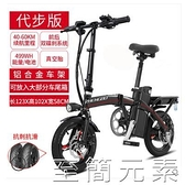 電動車-正步摺疊電動車自行車小型成人男女性迷你代駕寶鋰電池電瓶車雙十二全館免運