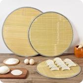 竹制圓形餃子簾家用餐桌墊餃子墊加厚竹蓋簾托盤餐墊放水餃的墊子☌zakka