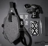 梵瑞恩男士韓版潮流帆布斜挎單肩休閒運動胸包LK2008『毛菇小象』