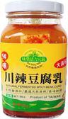 味榮 展康 有機川辣豆腐乳 300g/罐