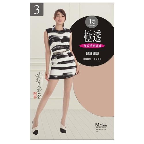 nonno儂儂 15D極透褲襪(7707) 1入 膚色/黑色【BG Shop】2款可選