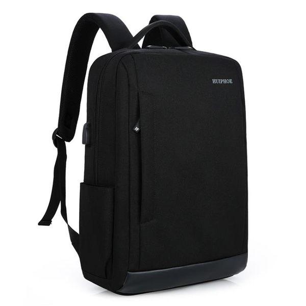聯想戴爾電腦雙肩包15.6寸14寸17.3男女筆記本充電背包休閒旅行包 皇者榮耀