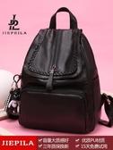 後背包後背包女2020新款時尚百搭韓版潮流女士PU背包大容量軟皮旅行書包 雙11提前購