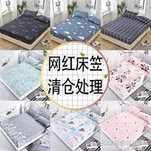 床笠單件防滑固定床罩床套1.2m1.5米席夢思床墊防塵保護床單全包 名購新品