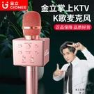 无线话筒麦克风音响一体式变声器KTV声卡手机唱歌全民k歌神器618大促618大促