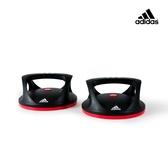 Adidas Training- 可旋式伏地挺身輔助器