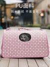 寵物包貓包外出便攜斜跨手提裝貓咪的旅行袋子背包狗狗包外帶YJT 【快速出貨】