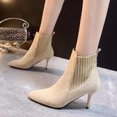襪子靴女秋冬新款尖頭細跟高跟鞋網紅瘦瘦靴彈力短靴中筒女靴 伊衫風尚