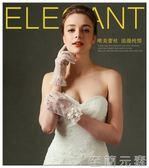 韓式簡約夏季優雅短款婚禮結婚手套新娘白色蕾絲  至簡元素