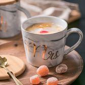 北歐大理石紋陶瓷馬克杯牛奶情侶早餐杯 LQ5034『夢幻家居』