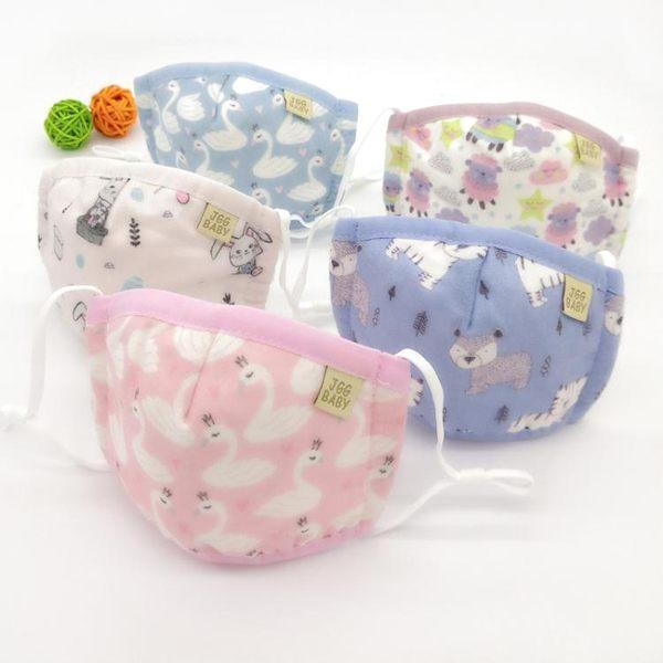 嬰兒口罩純棉透氣0-12個月寶寶嬰幼兒抗菌小孩1-3歲秋冬兒童專用 薔薇時尚