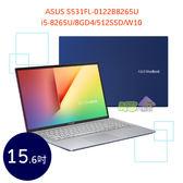 ASUS S531FL-0122B8265U 15.6吋 ◤0利率◢ 筆電 (i5-8265U/8GD4/512SSD/W10)