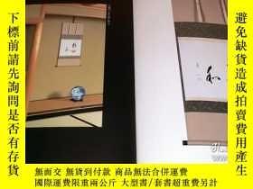 二手書博民逛書店Four罕見Seasons CHAGAKE Drawn by Ink wash painting book fro