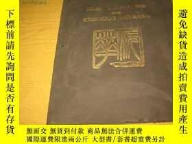 二手書博民逛書店MEI罕見LAN FANG AND CHINESE DRAMA【