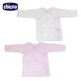 chicco-印花肚衣2入-粉