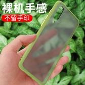手機殼 9手機殼撞色紅米K20保護套K30手機殼全包磨砂透明 城市科技