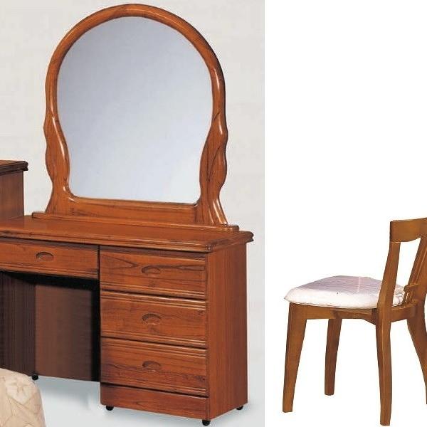化妝台 鏡台 AT-564-8 花梨3.5尺化妝台 (含椅)【大眾家居舘】