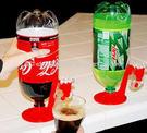 【超取199免運】創意 可樂飲料機 汽水倒置飲水機 飲用器