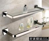 免打孔304不銹鋼浴室玻璃置物架壁掛衛生間化妝品毛巾架單層鏡前 -好家驛站