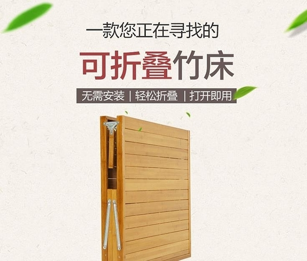 摺疊床單人雙人午休午睡實木板式1.2成人1.5米家用簡易竹子床QM 向日葵