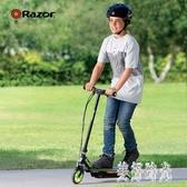 E90兒童電動滑板車輕代步小型迷你便攜折疊兒童女雙輪 zh7111『美好時光』