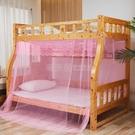 子母床蚊帳雙層上下鋪1.2m1.5米學生高低梯形床兒童0.9家用1.35米 滿天星