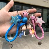 創意情侶鑰匙扣掛件一對韓國可愛男女卡通汽車鑰匙鍊情侶包包掛飾