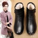 媽媽棉鞋女冬季加絨保暖老人皮鞋子軟平底短靴中老年防滑舒適奶奶  京都3C