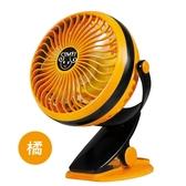 SM-812 3D全方位 桌扇/夾扇 超涼風扇(黃色) 350元【內贈防護網】