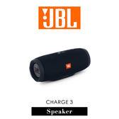 【G2 STORE】JBL- Charge 3 -攜帶型 防水 藍芽喇叭/音響 黑色