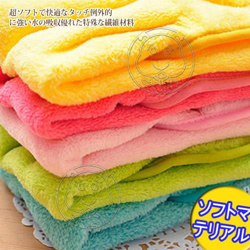 【培菓平價寵物網 】DYY》療癒卡哇依掛式超強吸水卡通擦手毛巾/條隨機出貨