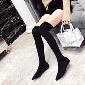 膝上靴 秋季襪靴尖頭平底彈力襪子靴女顯瘦平跟時尚百搭長筒過膝長靴 降價兩天